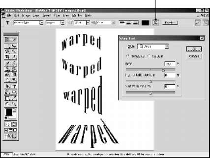 Photoshop Warp Text Shape